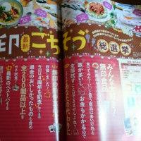 【掲載】LDK7月号
