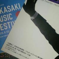 ネタバレあり!!高崎音楽祭2015、玉置浩二プレミアムシンフォニックコンサート