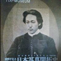 東京都写真美術館。