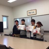 おめでとう!MVP2013受賞