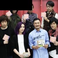 人生無限公司世界巡迴演唱會~2017.4.29.大連場~