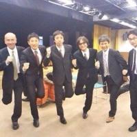 倉本聡の「走る」2