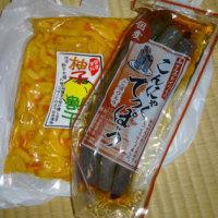 鳳来寺山でのお土産!