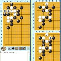 囲碁死活1472囲碁発陽論