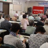 年金者組合滋賀県本部定期大会(7月29日)が行われました。