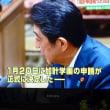 東京五輪  選手村の交流施設を作る木材  全国から無償で募集
