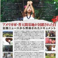 【お知らせ】11.23 沖縄学習会