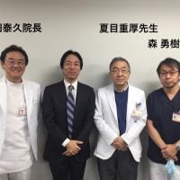 吉田病院での講演
