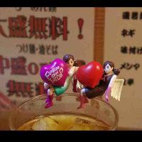 麺処 福吉 極@川越市 今年も提供始まりました、冬に嬉しい味噌らーめん850円