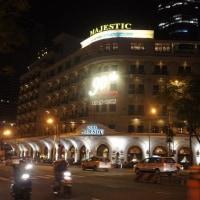 ホテル・マジェスティック・サイゴンの思い出