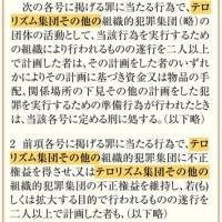 ●森達也さん「人は誘惑に負けることもあるが反省もする。…それをも許さない」「平成の治安維持法」