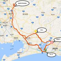 ランドヌールクラブ名古屋の200km