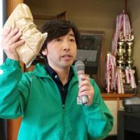 第4回活動報告「ぬか漬け作り体験~発酵の世界を体感!~」