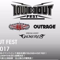 LOUDNESS全国ツアー チケット一般発売