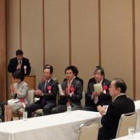 茨城県鍼灸師会創立65周年記念式典が開催。