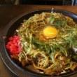 お好み焼き 蝦蟇(がま)