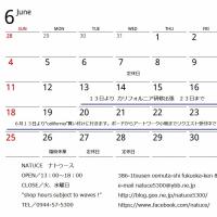 17SS Bewet 【リペアーキャンペーン】 のご案内
