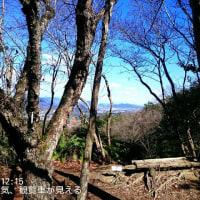 2017.2.19 城山登山(長女三女)
