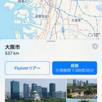 iOS10.1公開 マップの経路検索で電車が選べるように