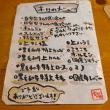 炭火焼き肉「七福」