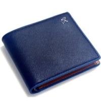 財布の中に、いくら入れてますか?