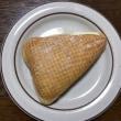 先日のお出かけで・・・「パン三昧」・・・パン(11個)重かったーーー(^^)
