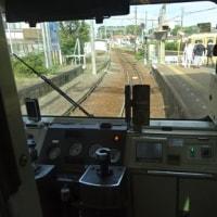 日永駅⇔西日野駅