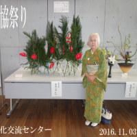 ご当地ソング「勝浦の女(ひと)」・文化祭・氣天流江澤廣