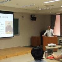 佐野市民講座だより 2009年8月号