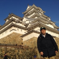 1/28土初めて姫路城に来館