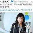 【ザ・ボイス 高橋洋一 7/27】民進党の次の代表も経済政策は…ほか韓国ネタ