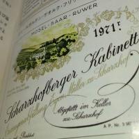 1970年代から1980年代初頭の頃のドイツワイン事情が解る本です。