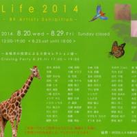 Life  2014��-89��Artist�� Exhibi��ion-��������