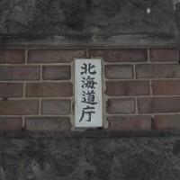991 「雪の中の北海道庁」