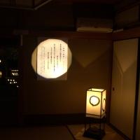 京都風情 秋編1