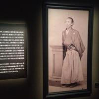 坂本龍馬展、江戸東京博物館