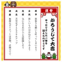 Daikichi‼︎