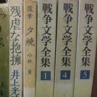 「25日・古本屋」北九州市八幡西区黒崎の古本屋・藤井書店