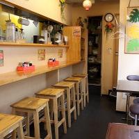 麻賀カレー オープン  ハッピーロード大山商店街  板橋区