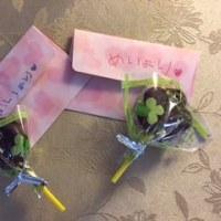 可愛いバレンタイン