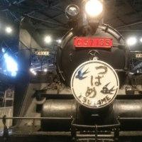 初めての鉄道博物館へ