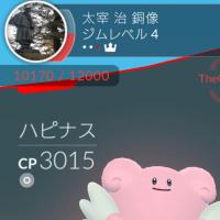ポケモンGO 肉団子タワーだらけ