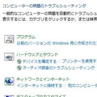 デスクトップのショートカットアイコンが消える