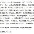 3枚揃った; アンディ・ウォーホル・「長谷川智恵子像」、あるいは、1975年、円は安く、長谷川智恵子さんは若かった。