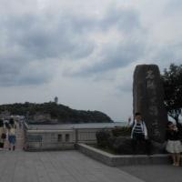 江の島 吟行