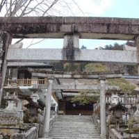 ぶらり旅・古峯神社①一の大鳥居etc(栃木県鹿沼市)
