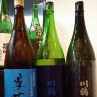 四国地方の日本酒 其の43