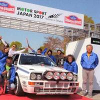 モータースポーツジャパン終わりました。