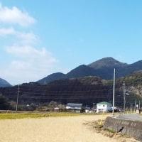 界 橋  (大分県宇佐市院内)