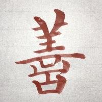 関羽58歳で戦死